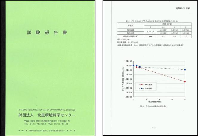 common-main_anzen_pict7